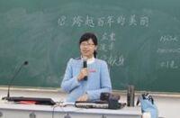 特别的课程 The Special Class