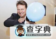 中国科技吸引老外 Chinese Technology Attracts Foreigners