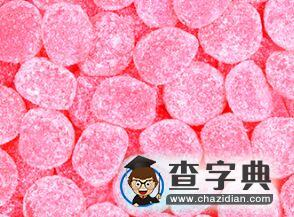 囧研究:糖果里的色彩心理学