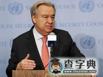 国际英语新闻:UN chief commends DPRK, U.S. for pursuing diplomatic solution1