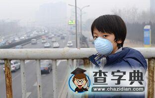 全球超九成儿童呼吸有毒空气 可阻碍大脑发育