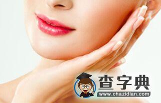 双语阅读:中国科学家开发用于皮肤再生的生物活性物质