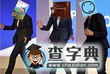 """亚洲文化火了!海外华裔学生建亚裔""""表情包""""小组迅速吸粉"""