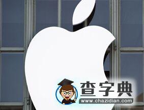 苹果营收额全面下降,结果把锅推给了中国?