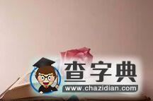 """""""全球最聪明国家与地区榜""""发布  中国位列第三"""