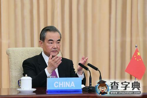 王毅在金砖国家应对新冠肺炎疫情特别外长会上的发言(双语全文)