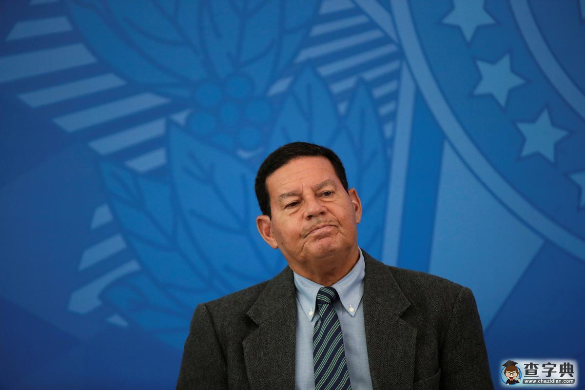 巴西副总统欢迎华为参与5G竞标,称不惧美方威胁